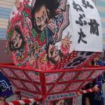 弘前ねぷた祭り in 浅草