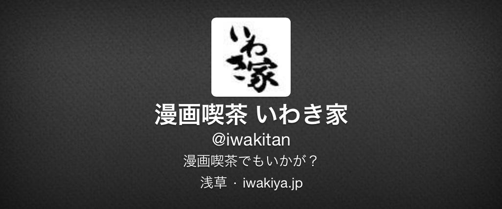 twitter_head