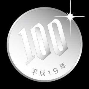 05_100yen